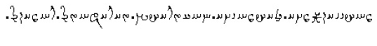 جمله اوستایی