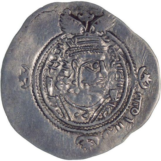 سکه یزدگرد سوم