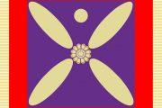 نرسی شاه ساسانی
