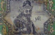 یزدگرد سوم آخرین پادشاه ایران