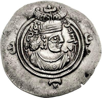 خسرو سوم ساسانی