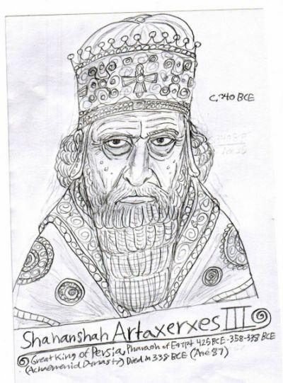 اردشیر سوم واپسین پادشاه قدرتمند هخامنشی
