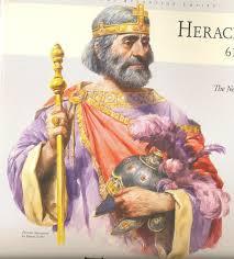 هراکلیوس