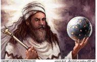 تاثیر افکار زرتشت بر دین های دیگر