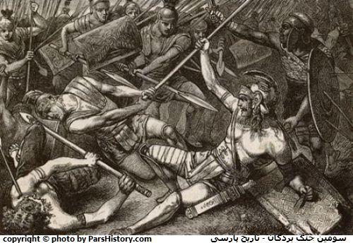 سومین جنگ بردگان