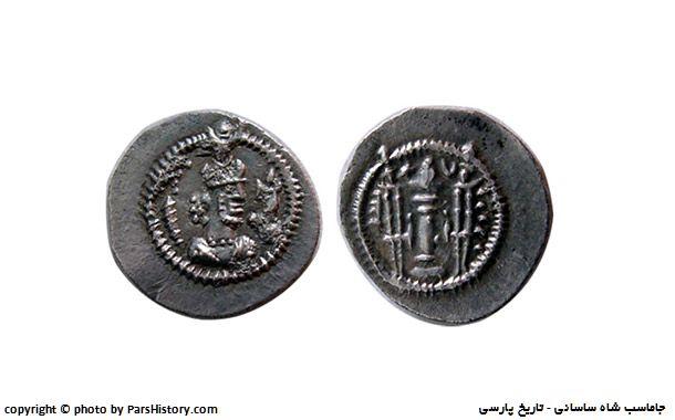 جاماسب شاه ساسانی