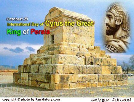 محبوب ترین پادشاهان ایران