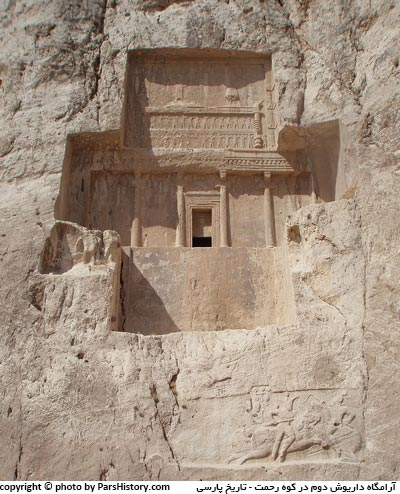 عکس آرامگاه داریوش دوم