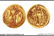 پیروز یکم شاه ساسانی