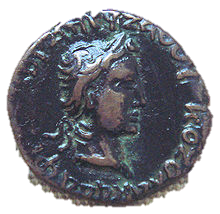 سکه ای ازکوجوله کادفیز