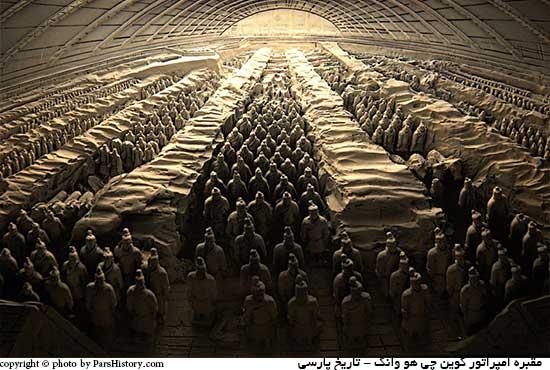 درب مقبره امپراتور کوین چی هو وانگ