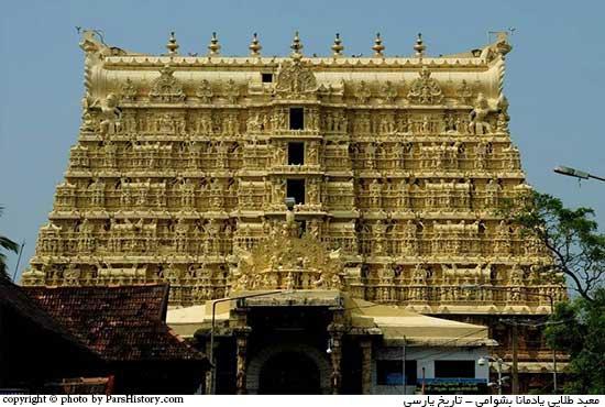 معبد طلایی پادمانا بشوامی